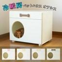 【オアシス 横置き型】 犬や猫、ペットの暑さ対策に最適なペットハウス(ひんやりベッド ハウス)。保冷剤で冷房するからハウス内はひ..