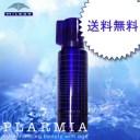 【送料無料!!】 ミルボン プラーミア クリアスパフォーム 170g 炭酸シャンプー