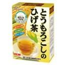 山本漢方 とうもろこしのひげ茶 (8g×20包)