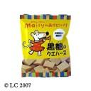 メイシーちゃん(TM)のおきにいり 黒糖のウエハース 15個×5袋セット 創健社
