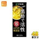 伊藤園 黒酢で活性 200ml 紙パック 24本入×2 まとめ買い〔栄養機能食品 〕
