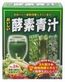 ☆ジャパンギャルズ おいしい酵素青汁☆「139種の酵素」「ケール」「大麦若葉」「ゴーヤ」を配合 青汁 酵素