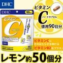 【最大P43倍以上&400pt開催】 ビタミンCを効率的に摂取!サプリメント 【DHC直販】 ビタミンCに、働きを助けるビタミンB2をプラス ビタ..