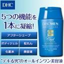 【最大P45倍以上&600pt開催】【DHC直販男性用化粧品】【メンズ】化粧水、美容液、収れん、アフターシェーブ、ボディジェルという5つの..