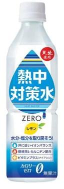 赤穂化成 熱中対策水 レモン味 500mlPET 1ケース24本