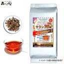 【業務用健康茶】 サラシア茶 (1kg)<お徳用>≪さらしあ茶 100%≫ [コタラヒム茶] インド産 森のこかげ 健やかハウス