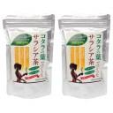 コタラの葉でつくったサラシア茶 (茶葉タイプ) 60g (2g×30袋)×2袋セット【メール便送料無料】