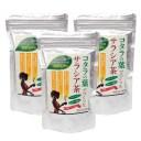 【送料無料】コタラの葉でつくったサラシア茶 (茶葉タイプ) 60g (2g×30袋)×3袋セット