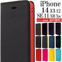 手帳型 ケース iphone 7 SE 5s 手帳 iphone6s 6 カード入れ iPhoneSE iPhone7 iPhone7ケース Plus Huawei P8 lite Huawei ascend mate7..