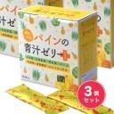 ぷちぷちパインの青汁ゼリー プラス 30本 ×3個セット - 室町ケミカル [プチプチパイン]