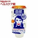 白肌すっきりパック(140g)