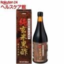 純玄米黒酢(720mL)【1_k】【オリヒロ】