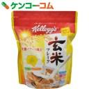ケロッグ 玄米フレーク 袋 220g