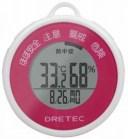ドリテック 携帯用熱中症・インフルエンザ警告計 ピンク O-244PK