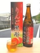 【あす楽対応】【送料無料】 SS りんご黒酢 カロリーオフ 720ml 瓶