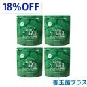 【18%OFF】キューサイ ケール青汁 善玉菌プラス 粉末タイプ(1袋420g 約30日分)4袋まとめ買い