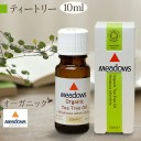 【ティートリー10ml】メドウズ meadows エッセンシャルオイル、精油 オーガニック