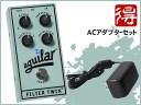 【数量限定特価】Aguilar FILTER TWIN + ACアダプター「KA181」セット(新品)【送料無料】