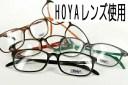 【2,980円メガネセット】≪Poly メガネセット≫超軽量モデル P3210 メガネ 度付き 乱視 伊達メガネ だて眼鏡 伊達眼鏡 度なし めがね 軽..