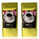 エクセレント生酵素コーヒー(90g)2袋
