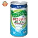 大正製薬 コバラサポート コラーゲンinヨーグルト風味 185ml缶×30本入