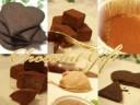 あす楽【低糖質スイーツ・糖質制限スイーツ】チョコレートギフトセット☆送料込み!ホワイトデー☆