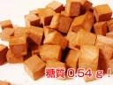 【糖質0.054g!糖質制限・低糖質スイーツ】業務用!低糖質生チョコ。お得な500g入り。糖質制限中の方、ダイエット中の方にオススメ!