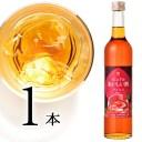 フルーツビネガー飲むおいしい酢アセロラ500ml【飲む酢】【果実酢】【RCP】【HLS_DU】
