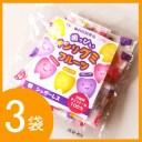 【3袋セット】歯っぴいキシリトールグミ フルーツ 約60g (15粒入り)【メール便可 1セット(3袋)まで】