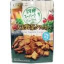 【大感謝価格】大麦工房ロア 大麦野菜クラッカー 40g×5個セット【返品キャンセル不可】