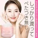 【送料無料】エリシャコイ モイストアップスーパーヒアルロンクリーム 80g 【クリーム】