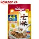 ケロッグ 玄米フレーク 徳用袋 400g【ma1】【kxx】