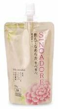 【SJ】資生堂 シノアドア ゼリー サーキュリスト (150g) 美容茶ゼリー