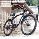 ディスクブレーキ搭載! ビーチクルーザー 自転車 シマノ6段変速 極太フレーム 砲弾型ライト付