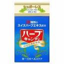 シュガーレス ハーブキャンディ ミント 25g【3990円以上送料無料】