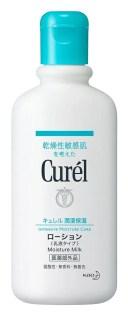 花王 Curel キュレル ローション 220ml