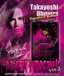Conisis 《コニシス》 BA004 [BLACK MESSIAH ver.2] Takayoshi Ohmura Signature Buffer 【ご予約商品・5月発売予定分】