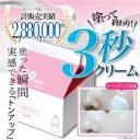 【おまけ付き】【送料無料】[G9SKIN/G9スキン] White In Whipping Cream / ホワイトインホイッピングクリーム | 牛乳クリーム 50g ウユ..