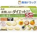 リセットボディ 豆乳と野菜のハードクラッカー(22g*4袋入)【リセットボディ】