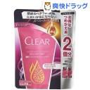 クリア モイスチャー&ケア濃厚ノンシリコンシャンプー 替(600g)【クリア(CLEAR)】