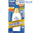 スキンアクア スーパーモイスチャージェル(110g)【スキンアクア】
