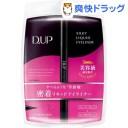 ディーアップ(D.U.P) シルキーリキッドアイライナーWP 漆黒ブラック(1本入)【ディーアップ(D.U.P)】