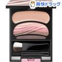 ソフィーナ オーブ ブラシひと塗りシャドウN 12 ピンク系(4.5g)【オーブクチュール(AUBE couture)】