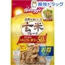 ケロッグ 玄米フレーク 徳用(400g)【玄米フレーク】