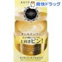 資生堂 アクアレーベル スペシャルジェルクリーム オイルイン(90g)【アクアレーベル】