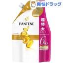 パンテーン エクストラダメージケア シャンプー 詰替 超特大(2L)【PANTENE(パンテーン)】