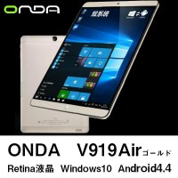 【9.7インチ 9.7型】ONDA V919 Air ゴールド DualOS(WIN10) 64GB RAM2G Retina液晶 BT搭載