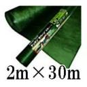 デュポン Xavan ザバーン防草シート 2m×30m 厚さ0.64mmグリーン XA-240G2.0超強力 施工用パーツ特価即納【smtb-ms】