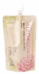 資生堂 シノアドア ゼリー サーキュリスト 美容茶ゼリー (150g) ツルハドラッグ