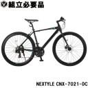 クロスバイク 700c(約27インチ) 自転車 シマノ21段変速ギア 軽量 アルミフレーム フロントディスクブレーキ NEXTYLE ネクスタイル CNX-..